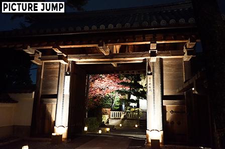 かつては成就院の正門としても使われていた清水寺北総門