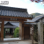 京都・大原 実光院 旧理覚院庭園に咲き続ける不断桜と紅葉のコラボ