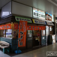 富士宮やきそばを富士宮駅売店「麺'sステーション」で腹ごしらえ