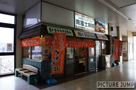 富士宮駅売店「麺'sステーション」