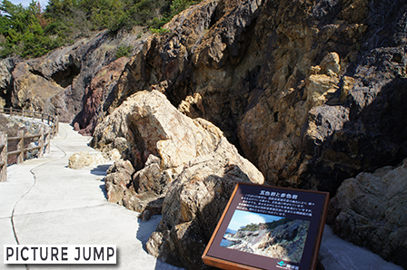 仙酔島の五色岩