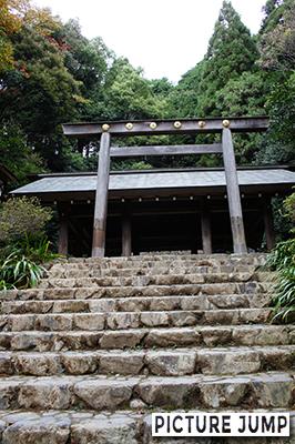 日向大神宮 4つ目の鳥居と内宮
