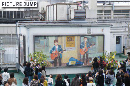 横浜松坂屋の屋上に飾られていた、ゆずの大きな壁画