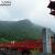 赤城神社 大沼に架かる赤い橋と黒檜山の緑のコントラスト