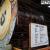 ギネスブックに登録された世界一の大太鼓・酒遊館 笹一酒造