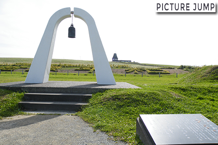 宗谷岬平和公園 子育て平和の鐘