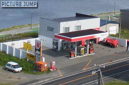 日本最北端のガソリンスタンド