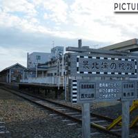 日本最北端の駅・稚内駅 2011年4月に閉鎖されるまでの2代目駅舎(旧駅舎)