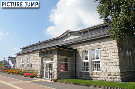 石造りの駅舎が特徴の美瑛駅