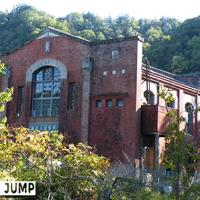 夕張滝の上公園・滝の上発電所 レンガ造りの外観、滝の落差を利用した水力発電