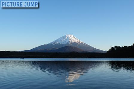 精進湖に映し出される逆さ富士