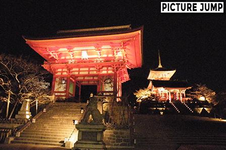 清水寺・仁王門と西門と三重搭のライトアップコラボ