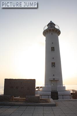 夕暮れ時の野間灯台を目指して知多半島・国道155号線を南下