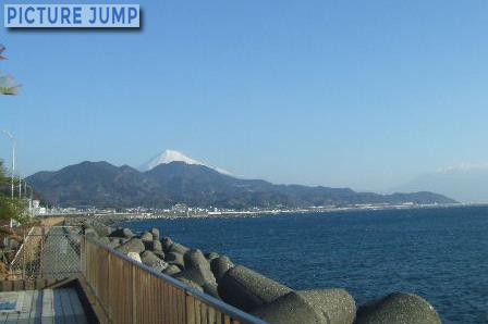 由比パーキングエリアから富士山
