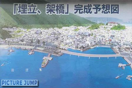 鞆の浦、港湾架橋パイパス計画