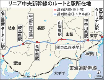 JR東海が発表したリニア中央新幹線ルート